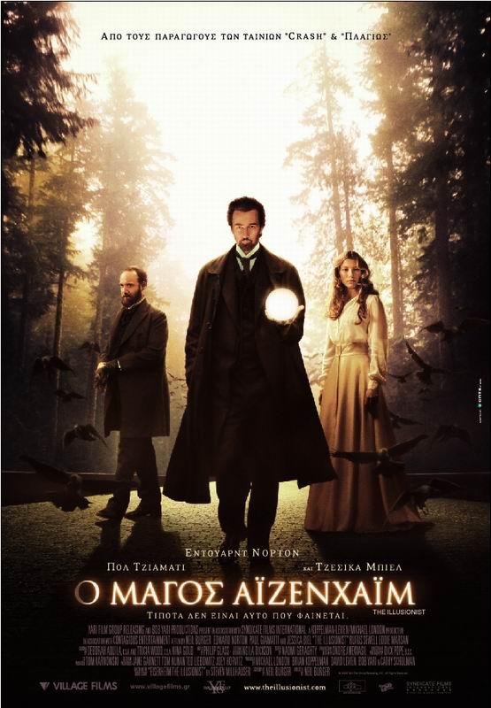 Фильм Иллюзионист (2006) смотреть онлайн в хорошем качестве, бесплатно и без регистрации
