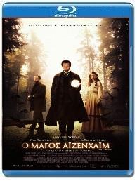 Фильм Иллюзионист (2006) смотреть онлайн детектив в хорошем качестве HD-720 без регистрации с участием Эдвардом Нортон