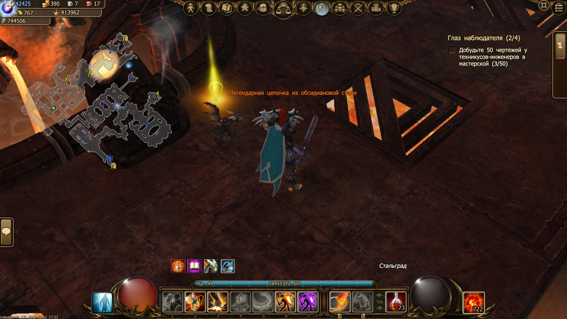 Игра Дракенсанг онлайн Особенности прохождения