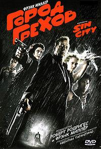 Смотреть online Город Грехов / Sin City криминал США