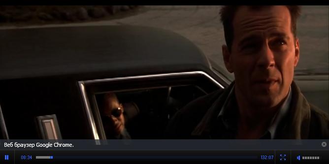 Смотреть online Крепкий орешек / Die Hard в хорошем качестве ( Брюс Уиллис ) Боевик
