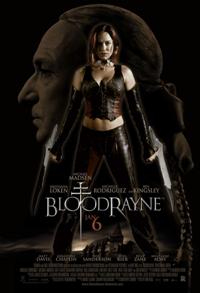 «Бладрейн 2: Освобождение» — 2007