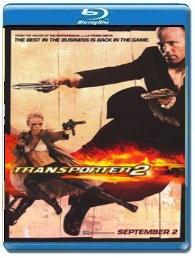 Перевозчик 2 / The Transporter 2 - смотреть боевик онлайн в хорошем качестве 2005 Джейсон Стэтхем