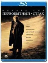 Смотреть онлайн Первобытный страх/Primal Fear Криминальный Детектив 1996 США Ричард Гир
