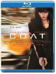 Солт / Salt - смотреть онлайн криминальный боевик в хорошем качестве Анджелина Джоли 2010 США