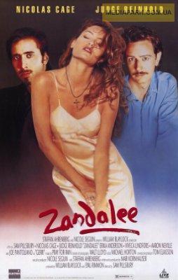Смотреть кинофильм Зандали / Zandalee Триллер в хорошем качестве 1991 Николас Кейдж США