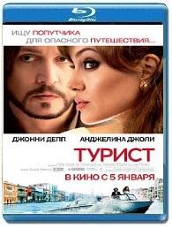 Турист / The Tourist - смотреть мелодраму онлайн в хорошем качестве 2010 Анджелина Джоли