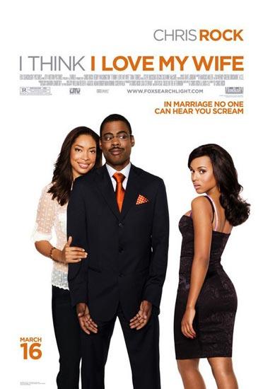 Постер к фильму Кажется, что я люблю свою жену - смотреть нигерскую комедию онлайн США 2007
