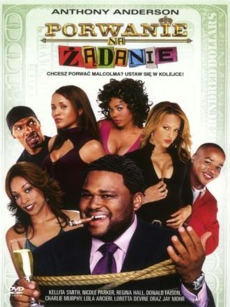 Постер к фильму Выкупить кинга (2005) - смотреть нигерскую комедию онлайн США 2005