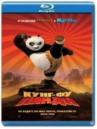 Кунг-фу панда / Kung Fu Panda - смотреть онлайн семейный мультик в хорошем качестве 2008 года