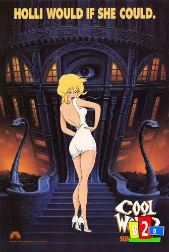 Постер к фильму Параллельный мир - смотреть комедию - фэнтези онлайн США 1992