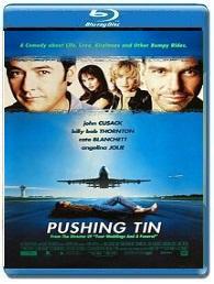 Постер к фильму Управляя полётами / Pushing Tin на сайте можно посмотреть фильм онлайн 1999 год