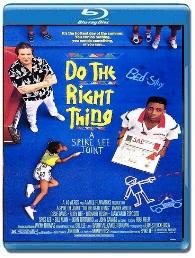 Делай как надо 1989: смотреть комедию онлайн в хорощем качестве. Комедийный фильм США