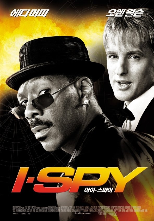 Постер к фильму Обмануть всех - смотреть нигерскую комедию онлайн США 2002