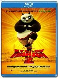 Кунг-фу панда 2 / Kung Fu Panda 2 - смотреть мультфильм онлайн в хорошем качестве 2011