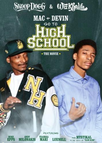 Постер к фильму Мак и Девин идут в школу - смотреть нигерскую комедию онлайн США 2012
