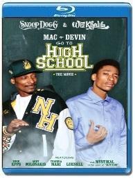 Мак и Девин идут в школу: смотреть комедию онлайн 2012.