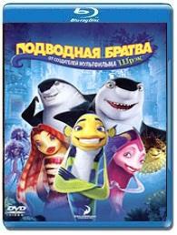 Подводная Братва / Shark Tale - смотреть мультфильм онлайн в хорошем качестве США 2005
