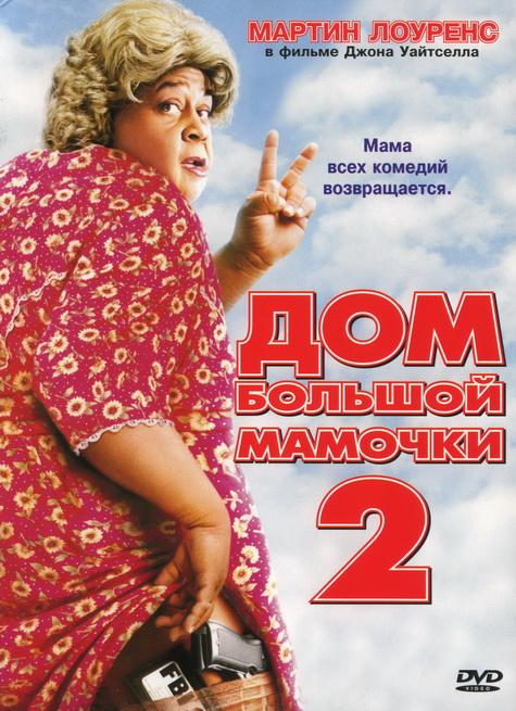 кинотеатр.ру советское кино