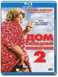 Дом большой мамочки 2 (2006): смотреть комедию в хорошем качестве. В ролях - Мартин Лоуренс