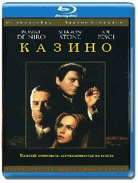 watch casino online free 1995 on line casino