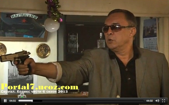 Кодекс чести 6 сезон / Kodeks chesti 6 sezon смотреть онлайн, кадры из сериала