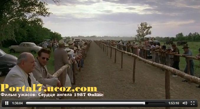 Сердце ангела (1987) смотреть онлайн или скачать фильм ...