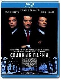 «Криминальные Сериалы Смотреть В Хорошем Качестве» — 1990