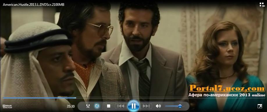 Смотреть онлайн Афера по американски 2013: криминальная комедия в хорошем качестве без регистрации с участием Роберта Де Ниро