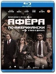 Афера по американски 2013: смотреть онлайн в хорошем качестве без регистрации Комедия с участием Робертом Де Ниро