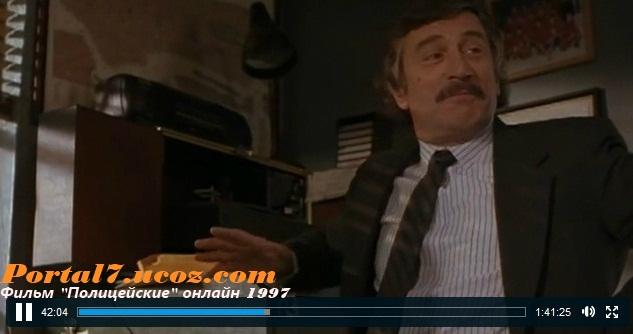 Фильм полицейские 1997 смотреть онлайн криминальный детектив в ролях Роберт Де Ниро