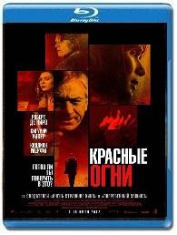 Фильм Красные огни 2012 смотреть онлайн в хорошем качестве. Триллер с участием Робертом Де Ниро