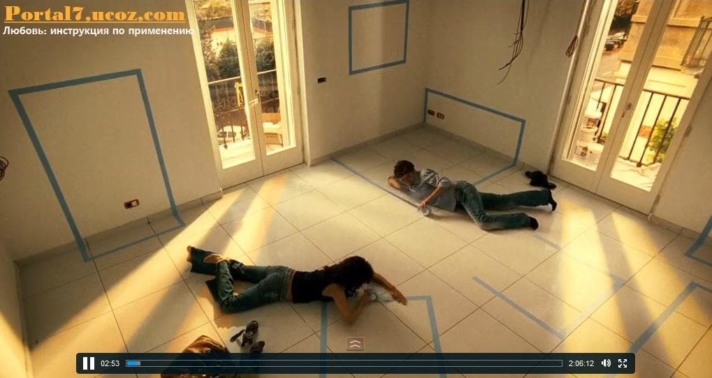 Смотреть онлайн Любовь: инструкция по применению 2011: мелодрама в хорошем качестве с участием Роберта Де Ниро