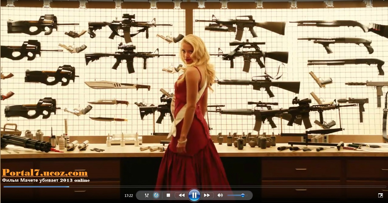 мачете убивает смотреть онлайн бесплатно в хорошем качестве: