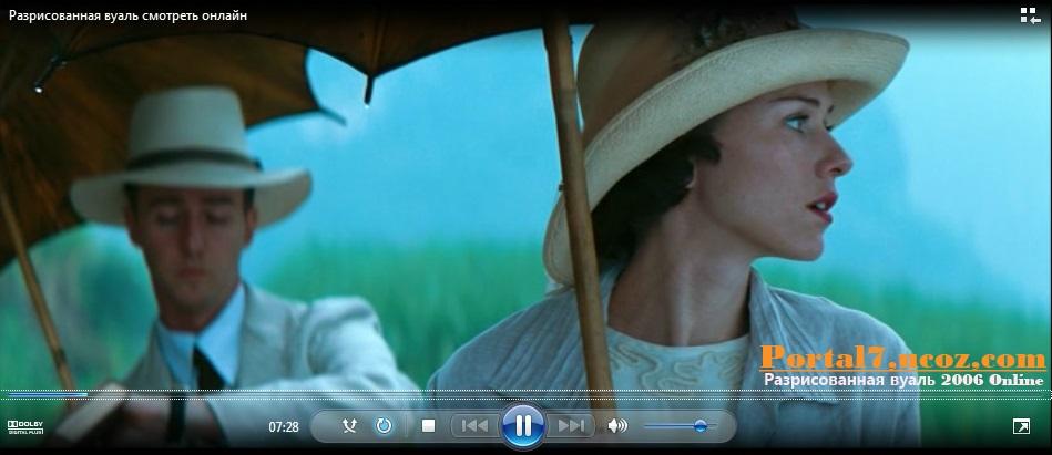 Мелодрама Разрисованная вуаль 2006 смотреть фильм онлайн в хорошем качестве без регистрации и смс