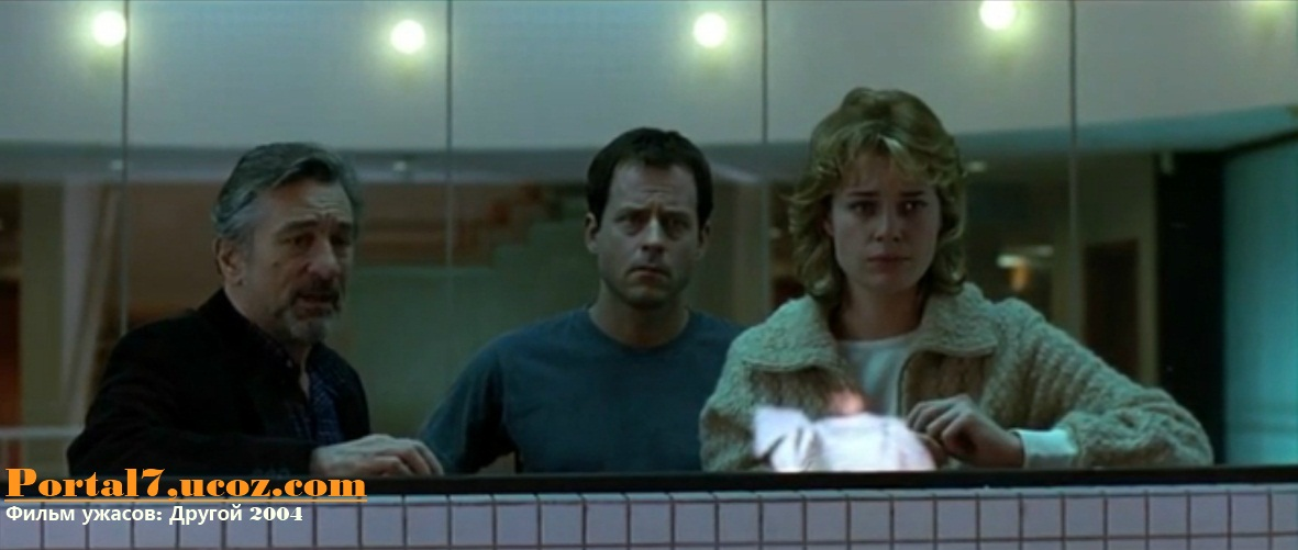 Смотреть онлайн Другой: фильм ужасов в хорошем качестве с участием Роберта Де Ниро
