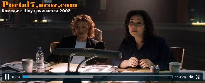 Смотреть онлайн Шоу начинается: криминальная комедия в хорошем качестве с участием Роберта Де Ниро