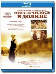 Смотреть онлайн Это случилось в долине: драма 2005 в хорошем качестве с участием Эдвард Нортон