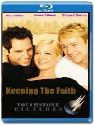 Смотреть онлайн Сохраняя веру: комедия 2000 в хорошем качестве с участием Эдвард Нортон