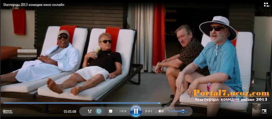 Смотреть онлайн Starперцы 2013: комедия в хорошем качестве без регистрации с участием Роберта Де Ниро