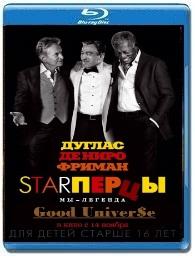 Sratперцы / Старперцы 2013: смотреть онлайн в хорошем качестве без регистрации Комедия с участием Робертом Де Ниро