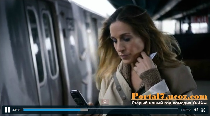 Смотреть онлайн Старый новый год 2011: комедия в хорошем качестве с участием Роберта Де Ниро