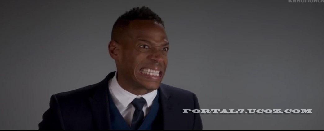 Нигерская кино-комедия про 50 Оттенков черного бесплатно HD