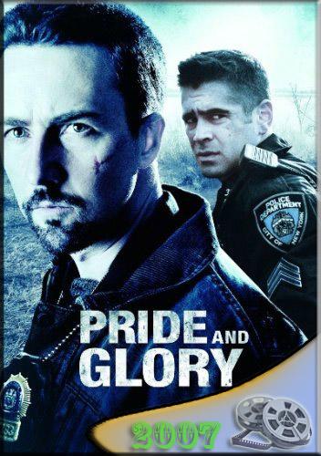 Детектив Гордость и слава 2007 смотреть онлайн в хорошем качестве и без регистрации