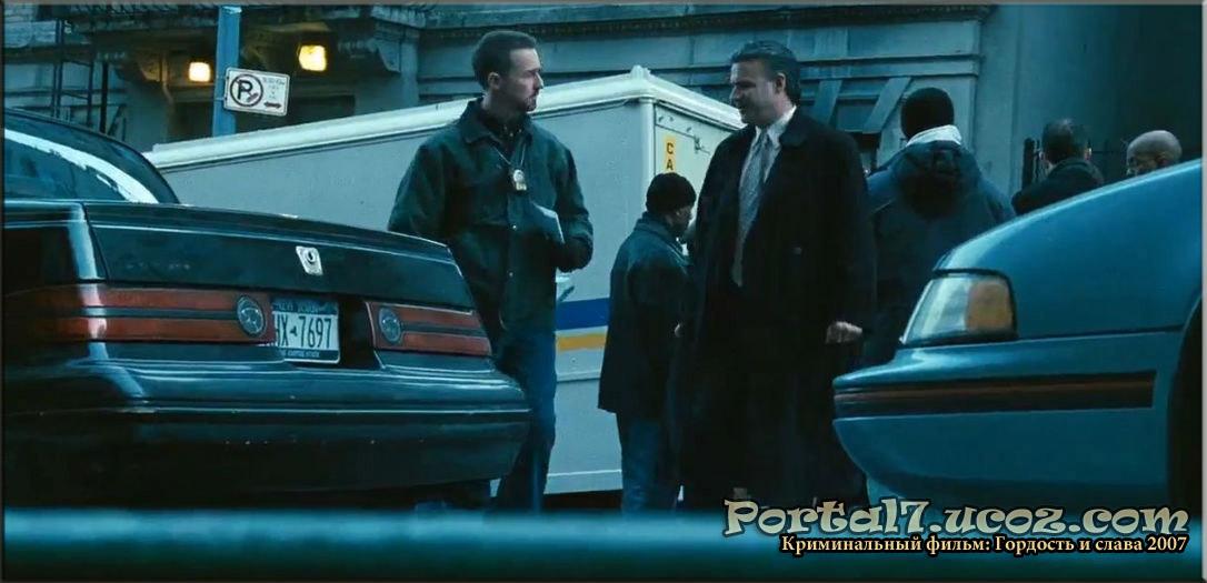 Криминальный детектив Гордость и слава 2007 без регистрации