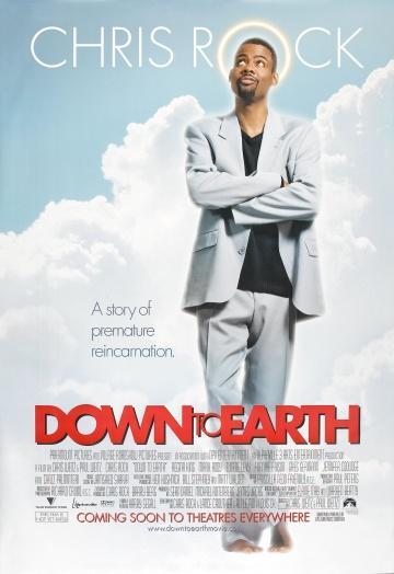 Нигерский фильм Обратно на землю (2001) про черного актера - Крис Рока