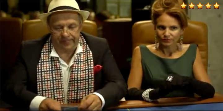 сваты в казино смотреть