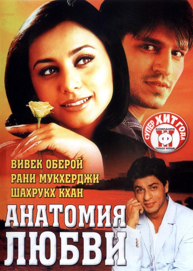 русские фильмы с элементами эротики