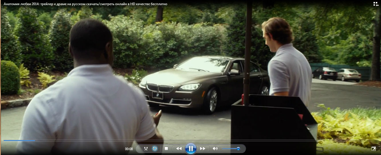 Американская мелодрама: Анатомия любви 2014 - трейлер на русском в HD без регистрации