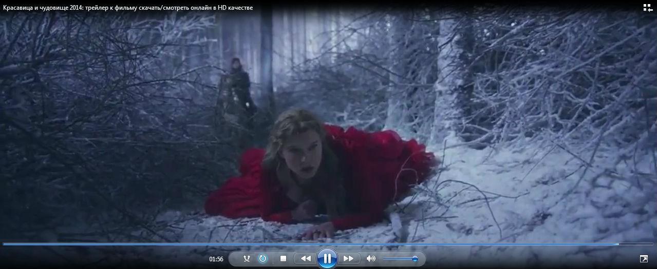 Официальный трейлер к фильму Красавица и чудовище скачать\смотреть онлайн без регистрации в HD качестве
